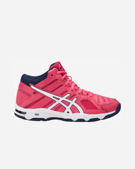 SPECIAL PROMO ANTICIPO SALDI donna ASICS GEL BEYOND 5 MT W
