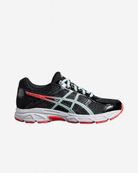 SCARPE bambina ASICS GEL-CONTEND 4 GS JR
