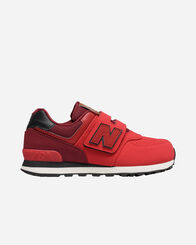 SNEAKERS bambino NEW BALANCE 574 HOOK AND LOOP JR