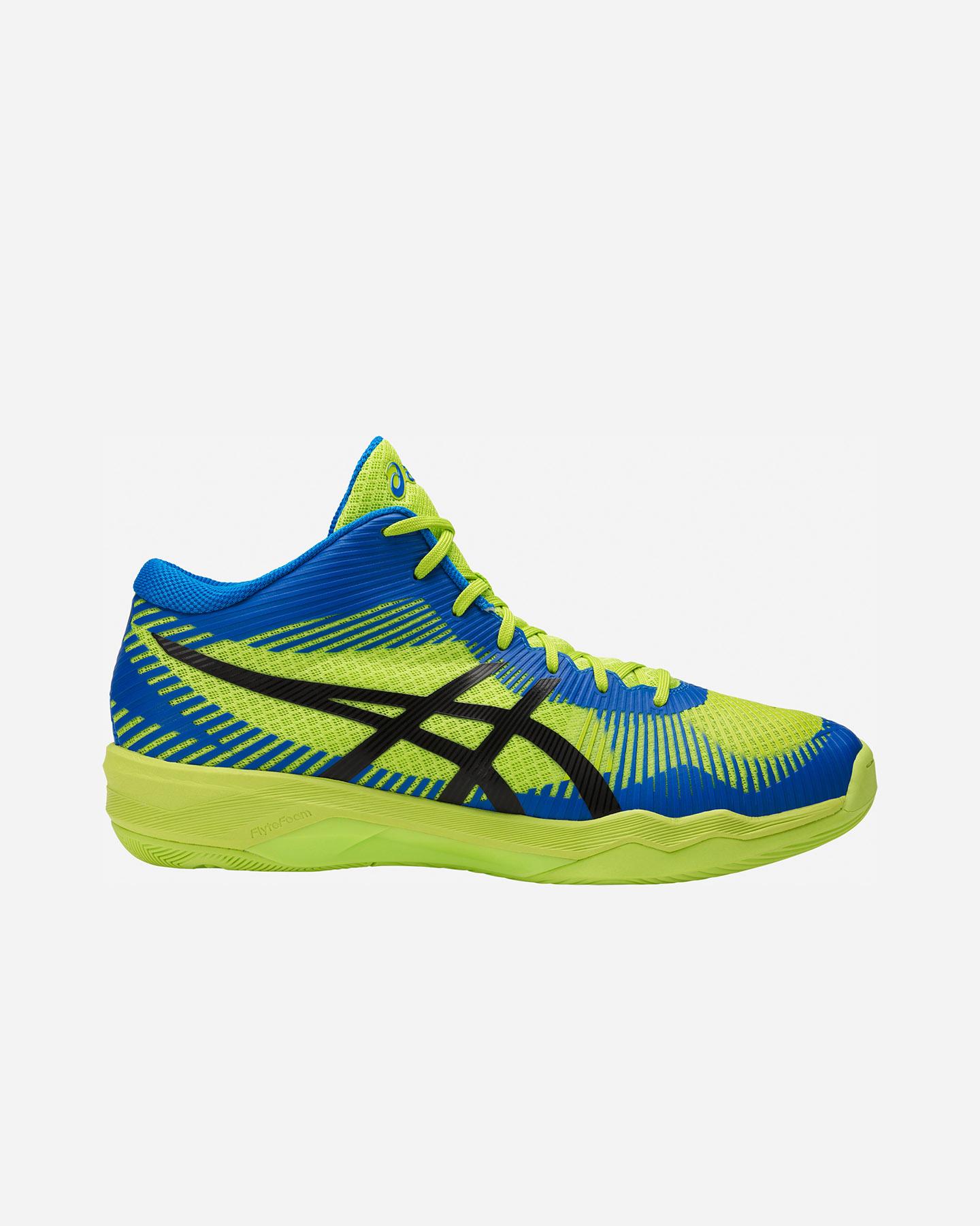 nike scarpe volley