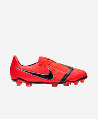 PROMO WEEKEND bambino_unisex NIKE PHANTOM VENOM ELITE GAME OVER FG JR