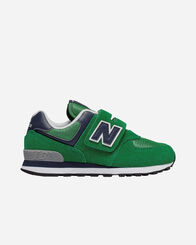 SPORTSWEAR bambino NEW BALANCE PS JR