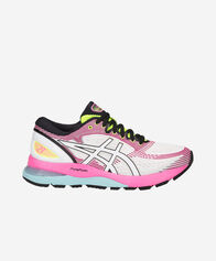 ASICS CUSHION donna ASICS GEL NIMBUS 21 SP W