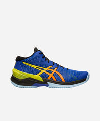 PROMO WEEKEND uomo ASICS SKY ELITE FF MT M
