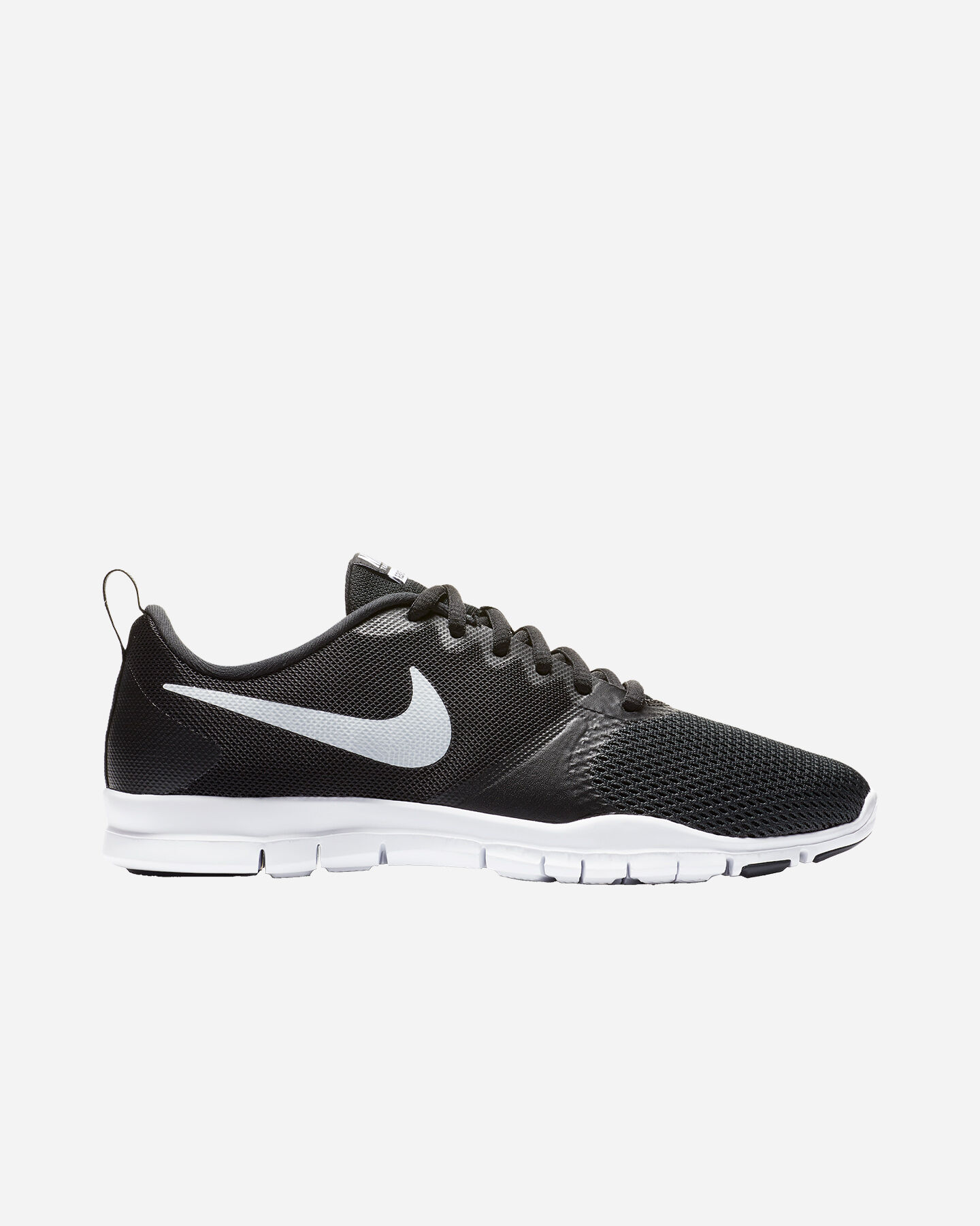 scarpe nike essential