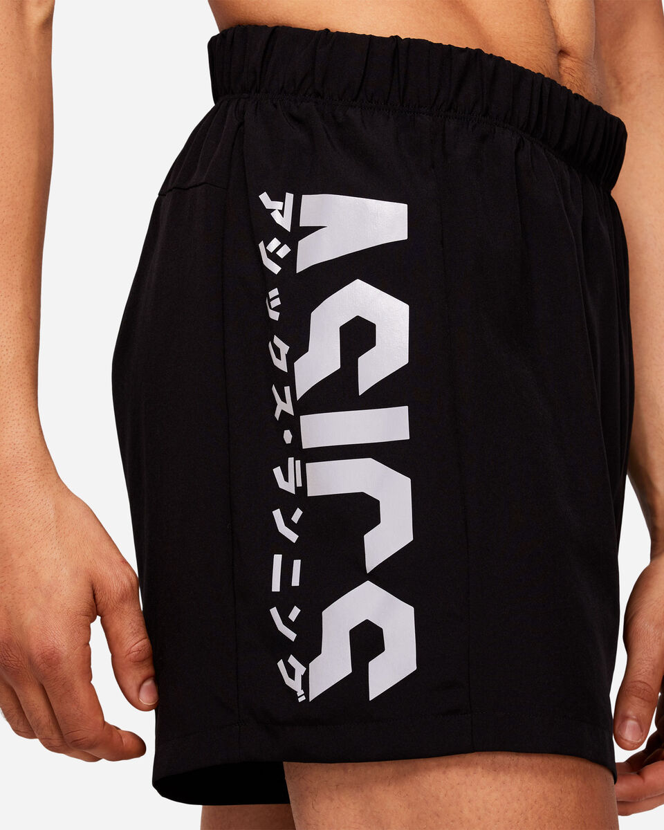 Short running ASICS KATAKANA 5IN M S5213342 scatto 3