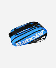 STOREAPP EXCLUSIVE unisex BABOLAT PURE DRIVE X12