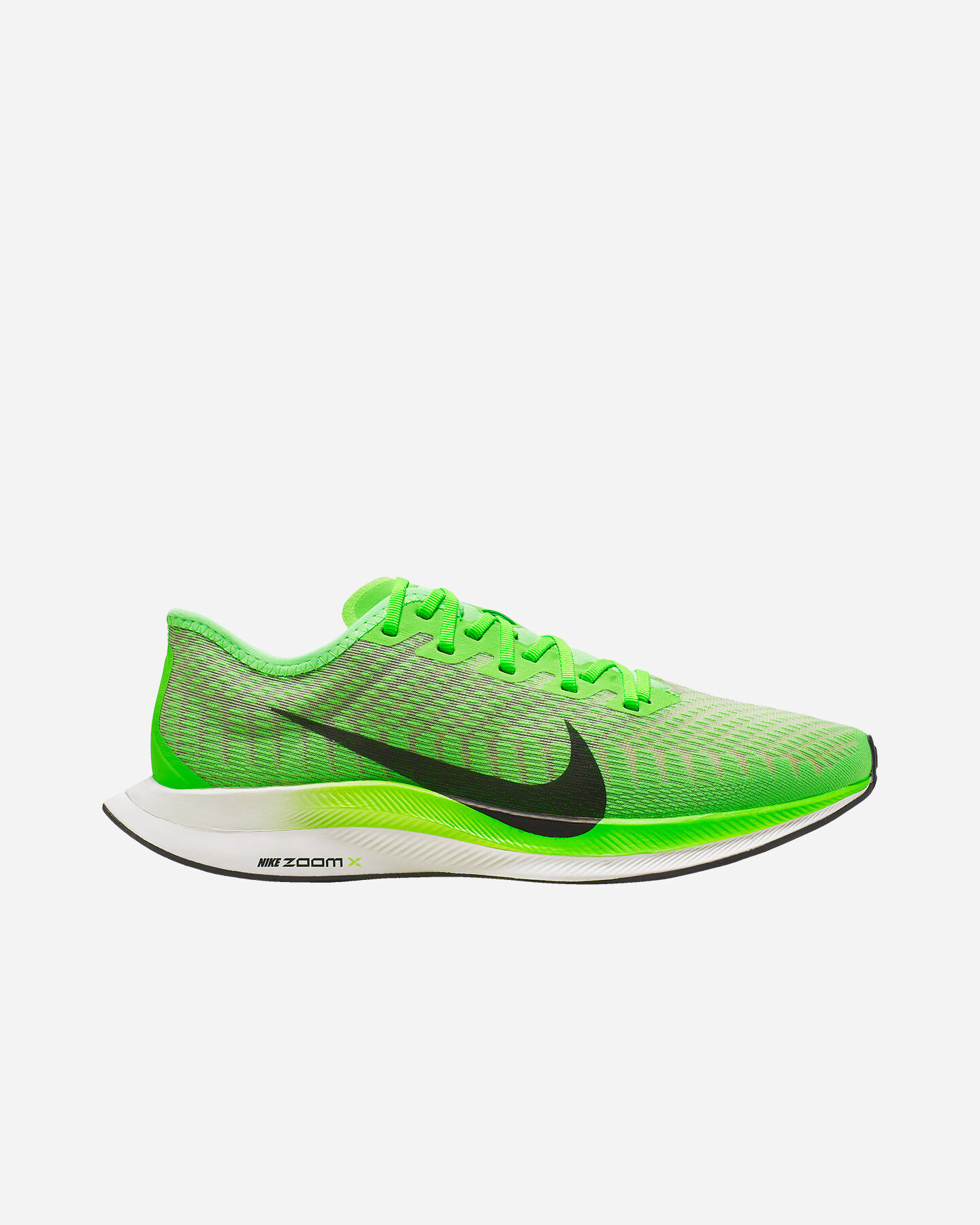 scarpe nike 300
