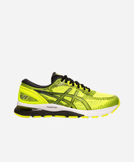 ASICS CUSHION uomo ASICS GEL NIMBUS 21 M