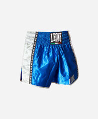 STOREAPP EXCLUSIVE unisex LEONE THAI TRAINING