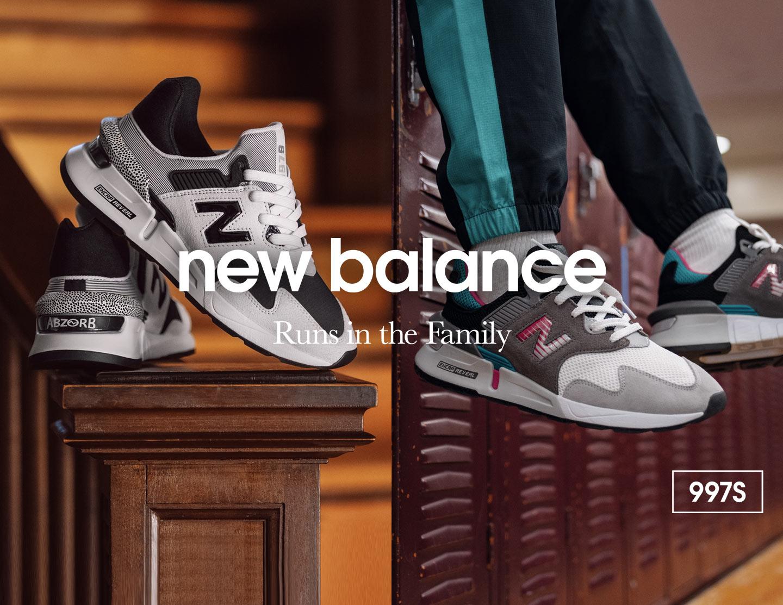 new photos 46e6a 6efd6 Cisalfa Sport: scarpe, abbigliamento sportivo, accessori e ...