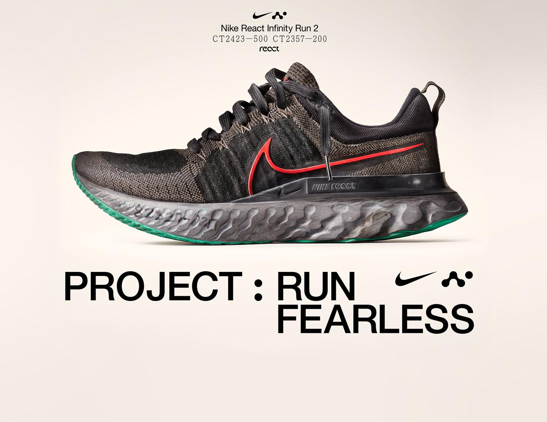 widget-homePage-heroImageParallaxAndText-slider-NikeReact21
