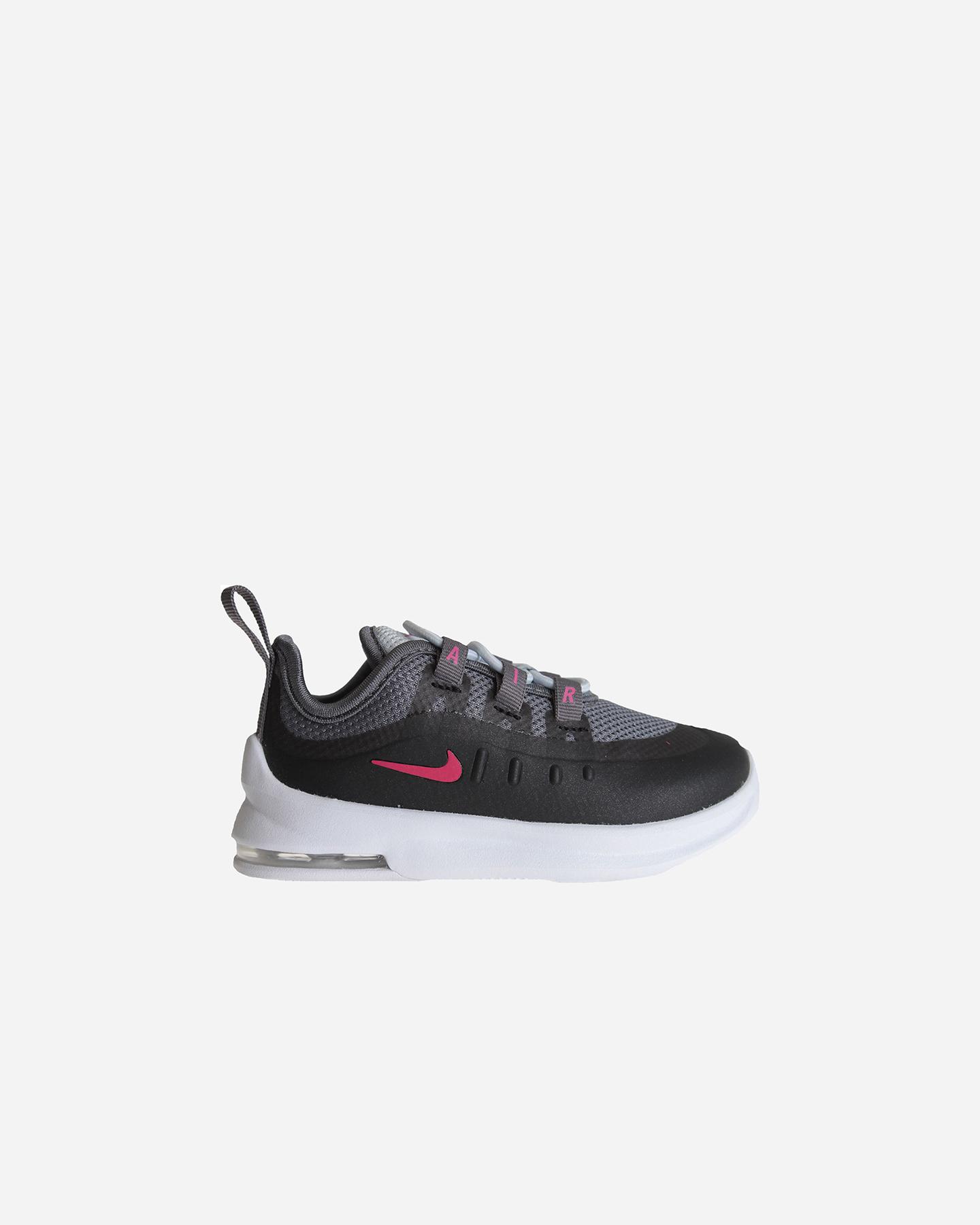nike junior scarpe ginnastica